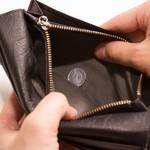 仕事ができる人はどんな財布を持ってるの? ビジネスマン必見 財布選びのコツを見ていきましょう!?