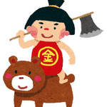 """渡辺直美が一人芝居で""""金太郎""""に! 力のこもった相撲シーンに「ハマりすぎている」と話題に"""