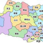 【ださいたま】なぜ埼玉県はここまでバカにされてしまうのか?10個の理由