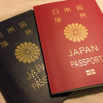 【祝!】日本のパスポートが「世界最強」の座に輝く