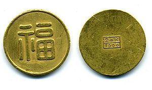山下財宝 - Wikipedia
