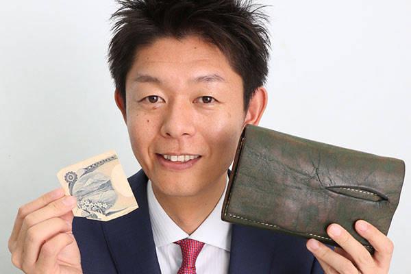ピコ太郎も実践中!島田秀平が語る「運を貯める4つの法則」 (2188)
