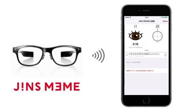 【新】メガネ×IoT!眼の動きを測定する「JINS M...