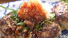 枝豆ハンバーグ
