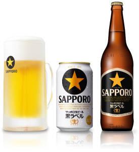 エイジゲート | サッポロビール