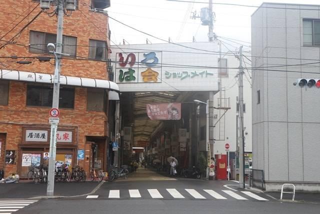 吉原のすぐ近くにある三谷の商店街