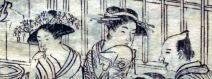 山東京伝作の絵本「心学早染艸」