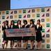 乃木坂46がはるやま新CMでイケメン男装スーツ姿を初披露