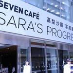 セブンカフェ×高梨沙羅写真展カフェ「SARA'S PROGRESS」70点以上の写真を展示