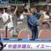 『jealkbのソーシャルジン』東京・下町情報が満載!門前仲町最終章