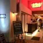 色鮮やかに蘇る歴史 東京・下町のインスタ映えする話題のBAR「The Bridge Bar&Lounge」