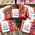 「チョコレート新商品」今秋の一押しオススメチョコレート菓子はこれだ!