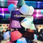 ピノとチームラボがコラボ「pinofantasia」(ピノファンタジア)9月2日までオープン‼︎