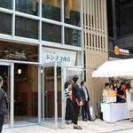 新横浜のグルメが熱い‼︎8月27日GEMS新横浜オープン‼︎話題のお店をピックアップ