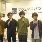 GUマシュマロパンプス発売記念イベントにダンスロックバンドのDISH//が登場‼︎