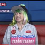 東京MXテレビ「デュアルケービーのソーシャルジン」10月ゲストはmisono &石川蓮華さんが登場‼︎トレンドをお届け
