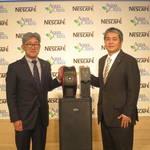 ネスレ日本×アクアクララ ホットとアイスが同時に作れる「日本初クララ一体型マシン」が新登場‼︎