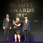 「@cosme Beauty Awards」授賞式に渡辺直美さんが特注ドレスで登場‼︎2018年は「前厄」の年