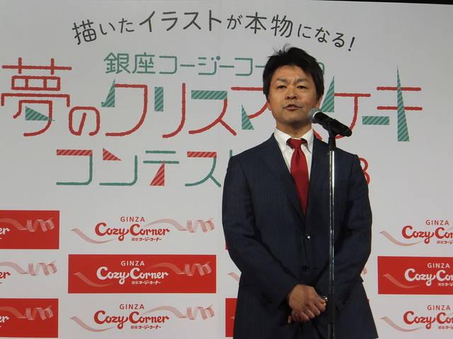 (株)銀座コージコーナー山下訓央代表取締役社長