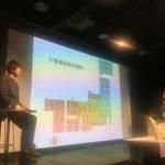 「47都道府県の発酵食品ツーリズム出発進行式!」クラウドファンディング支援金180万超に