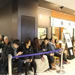 豊洲市場のうまい寿司屋を巡る旅!第2弾は豊洲市場「寿し処勢」