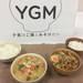 夕食はご飯と味噌汁だけでOK?!多忙なワーママ必見の話題の「YGM」流食べる味噌汁とは?