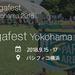 ヨガフェスタ横浜2018公式サイト | Yogafest Yokohama 2018
