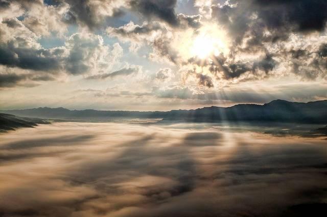 Free photo: Kumamoto, Japan, Aso, Cloud, Somma - Free Image on Pixabay - 542410 (13404)