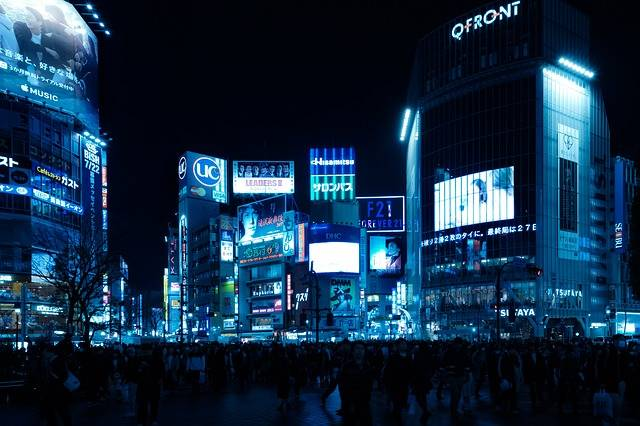Free photo: Shibuya, Intersection, Skyline - Free Image on Pixabay - 2223492 (49371)