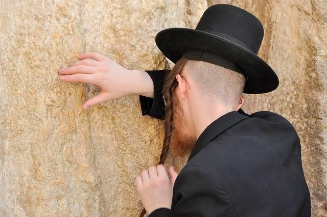 Free photo: Wailing Wall, Jerusalem, Pray, Jew - Free Image on Pixabay - 1702919 (57532)