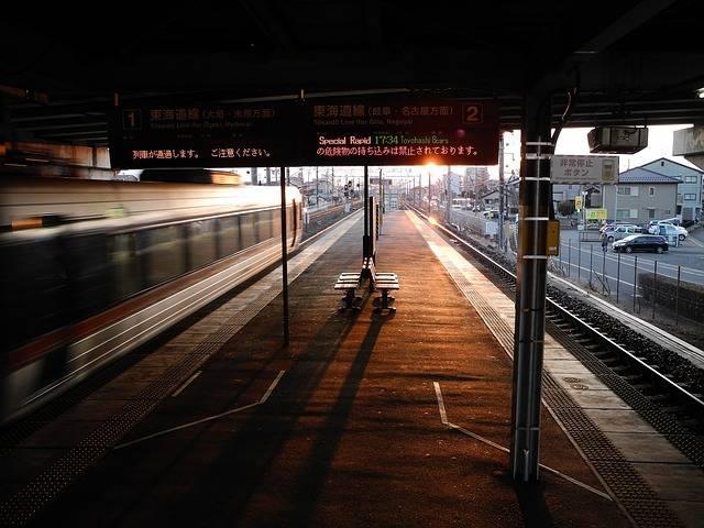 Free photo: Sunset, Train, Nishi-Gifu - Free Image on Pixabay - 164023 (67281)