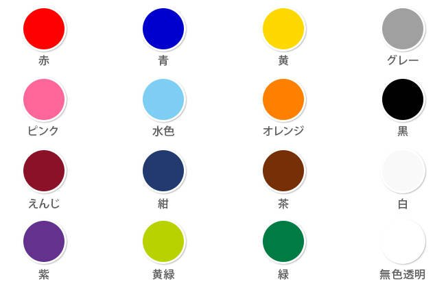 自分を含めたメンバー5人、それぞれどの色が似合いそうかお選びください
