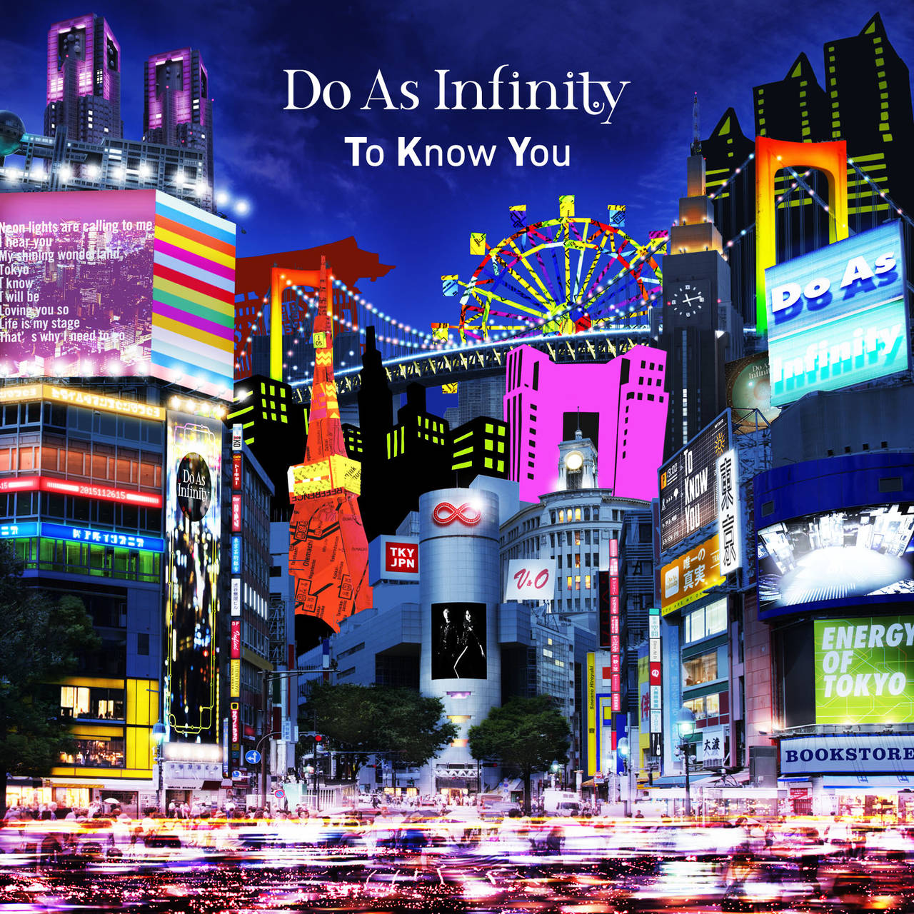 「To Know You」ジャケット