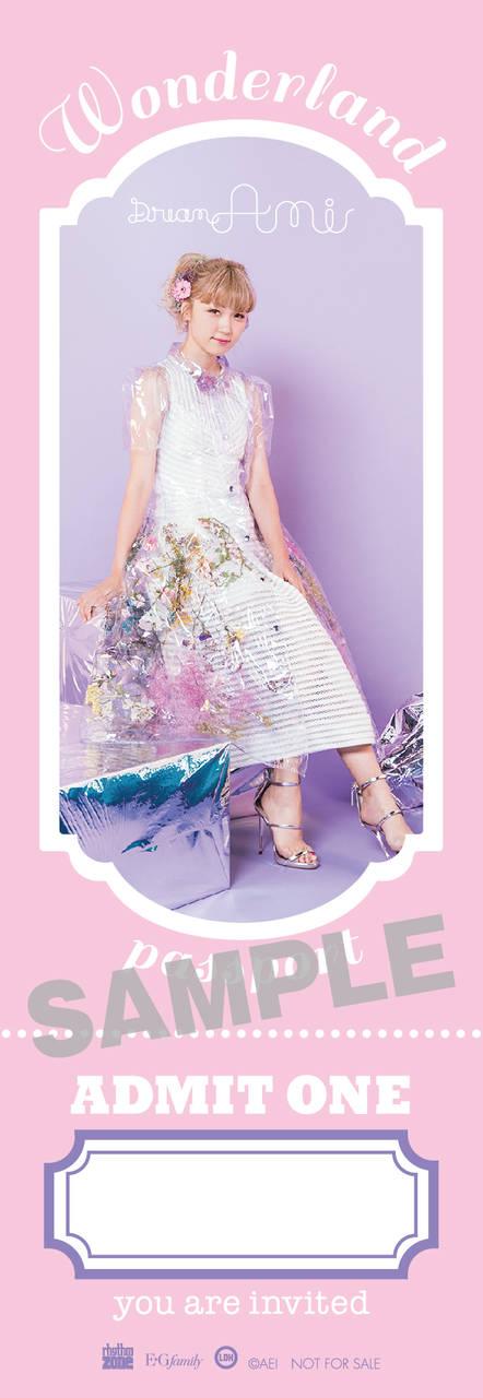 【特典 A】Dream Ami「Wonderland」パスポートデザイン ブックマーク(プラスチック製 しおり)