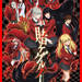 『賭ケグルイ』Blu-ray/DVD 全6巻