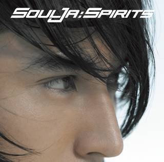 SoulJa「ここにいるよ feat. 青山テルマ featuring Thelma Aoyama」| mu-mo(ミュゥモ)
