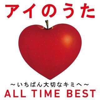 スポンテニア「君のすべてに (feat.JUJU) featuring JUJU」| mu-mo(ミュゥモ)