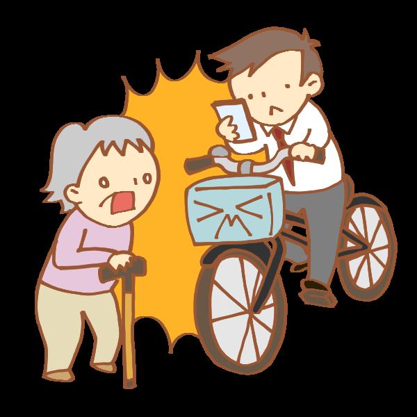 歩行者とスマホをいじる自転車の事故のイラスト | かわいいフリー素材が無料のイラストレイン (2777)