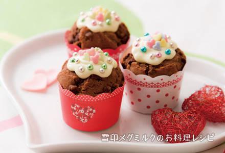 ホット ミックス バレンタイン ケーキ