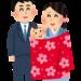【お宮参り】 お参りの時期はいつ?初穂料の目安はいくら?赤ちゃんの誕生を土地の守り神に報告!