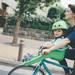 【子ども乗せ自転車】電動自転車にする?普通自転車にする?おすすめ人気の自転車8選