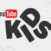 『Youtube KIDS』なら、ルールを決めて上手にスマホを楽しめる!スマホに子守りをさせ過ぎているママさん必見!