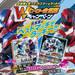 Wヒーロー合言葉キャンペーン!10月1日から仮面ライダービルドと宇宙戦隊キュウレンジャーの夢のコラボでポスターゲット!