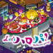 岡山のハロウィンイベントはイオンモール・アリオ倉敷で子供が大喜びキャラクターショーが盛り沢山♪
