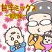 【育児絵日記】ちっち