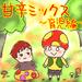【育児絵日記】トイレトレーニング ①2歳の夏