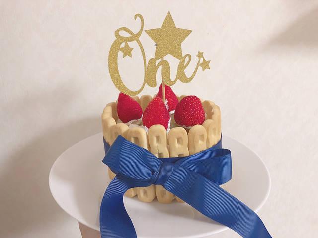 Theインスタ映え ケーキを可愛く飾り付け ケーキトッパー をご紹介 忙しい子育て中ママにもおすすめ 子育て情報まとめ マタイク