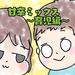 【育児絵日記】頑張れY子!