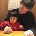 パパが帰ってきた!やりたいことリストのひとつ、パリジェンヌラッシュリフトをしてきたよ♡