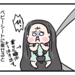 【育児絵日記】ベビーシート拒否期